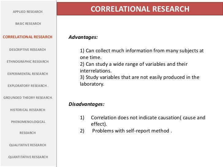 disadvantages of small sample size in qualitative research
