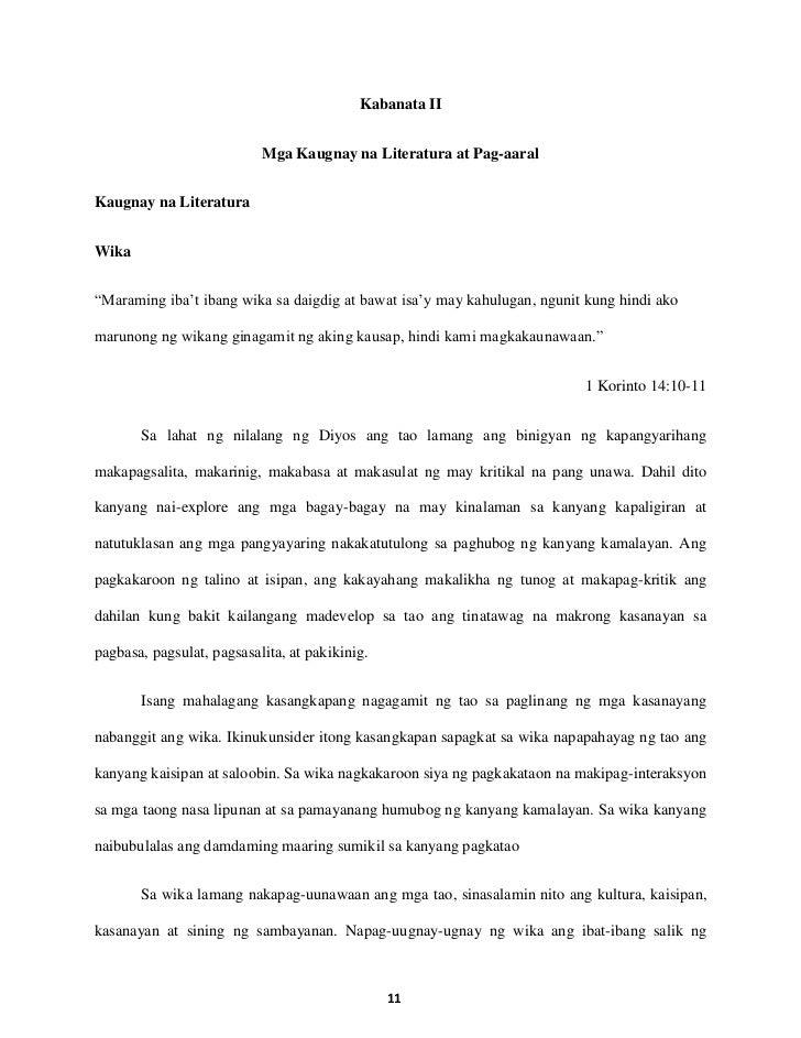 thesis tagalog panimula