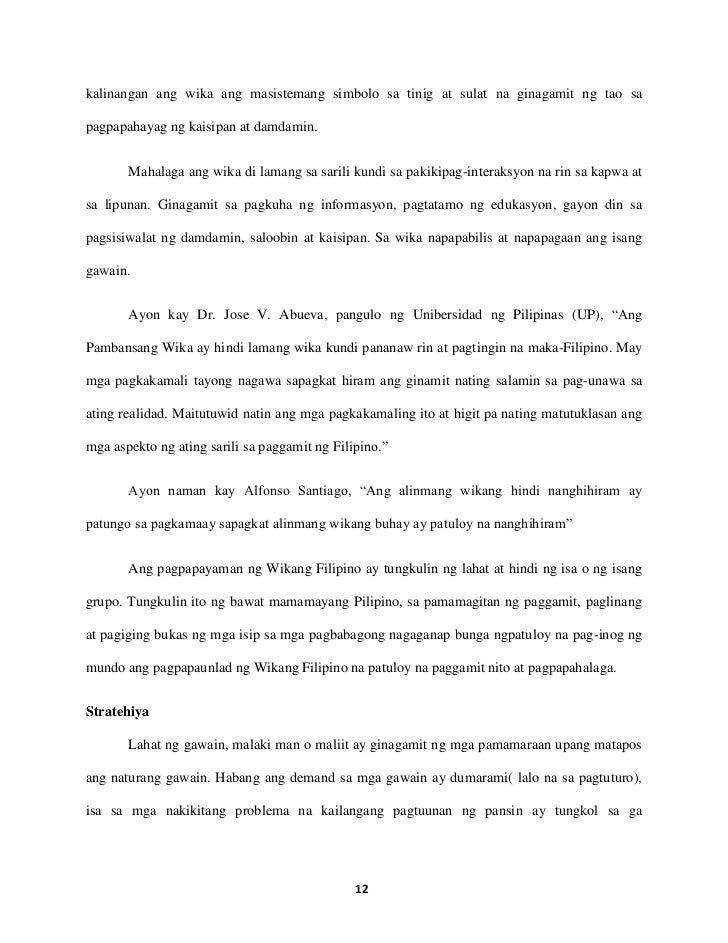 halimbawa ng thesis tungkol sa asignaturang filipino