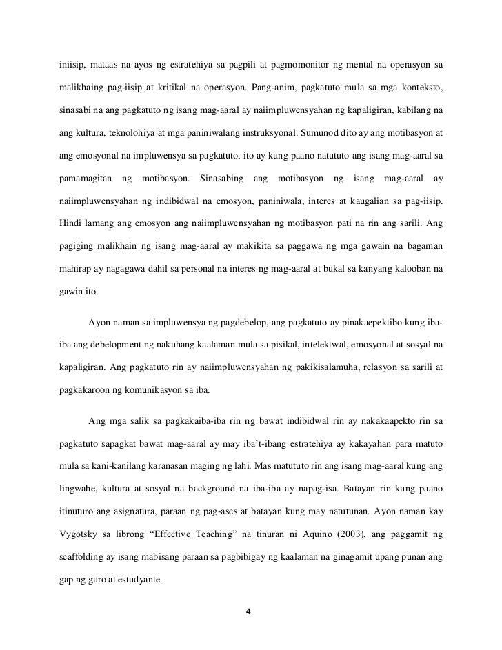 halimbawa ng research paper sa filipino tungkol sa teknolohiya