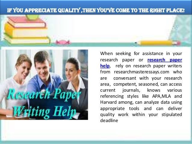 What is the best essay writing service student room