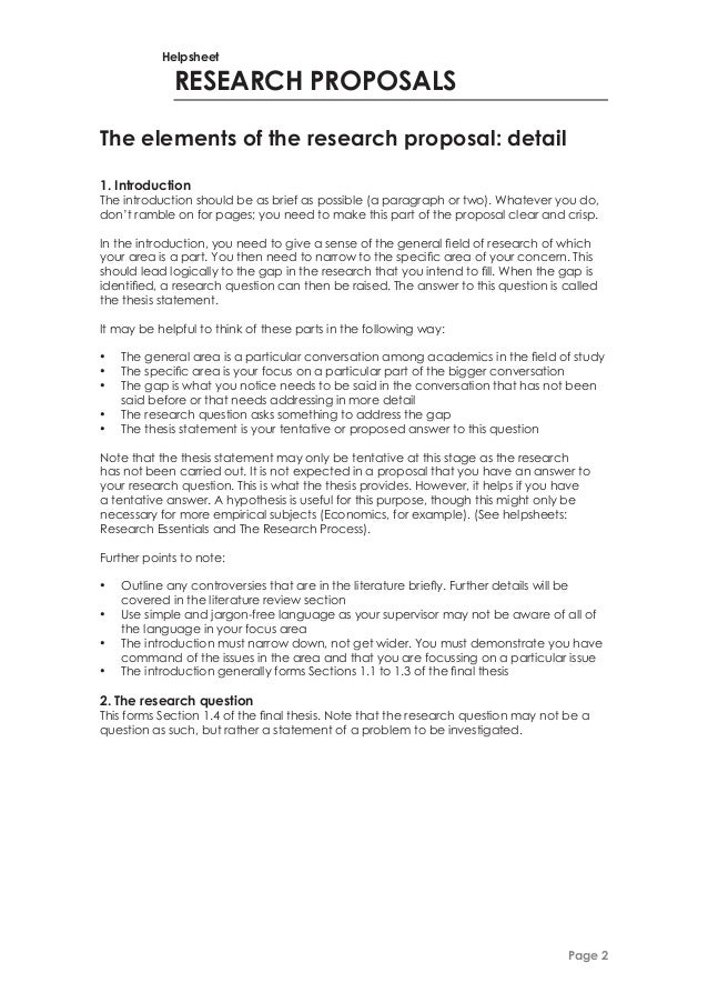 essay questions list job interview