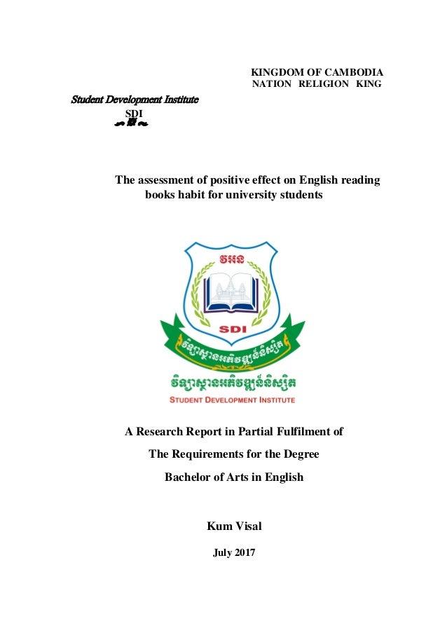 essay on life skills program planner