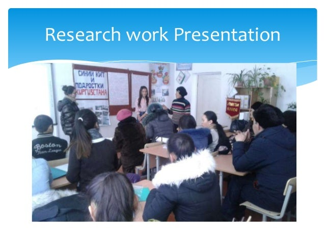 Motivation and job satisfaction thesis