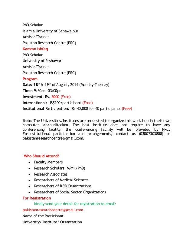 Pakistan Research Centre Slide 3