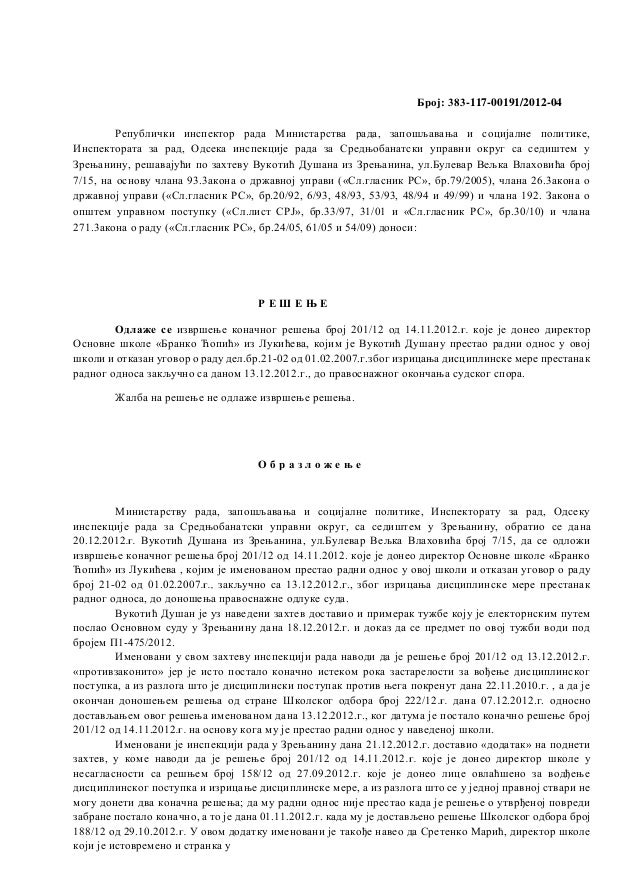 Број: 383-117-00191/2012-04Републички инспектор рада Министарства рада, запошљавања и социјалне политике,Инспектората за р...