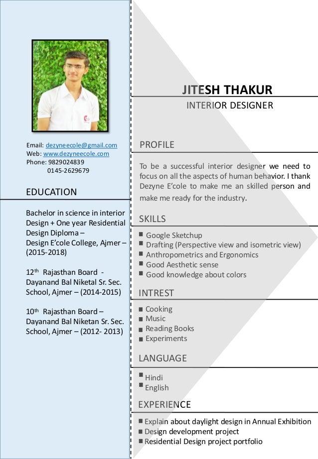 6 jitesh thakur interior designer interior designer for Interior designer education