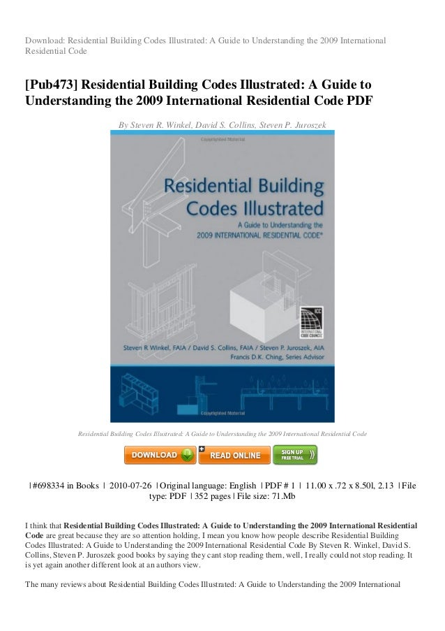 national construction code pdf download