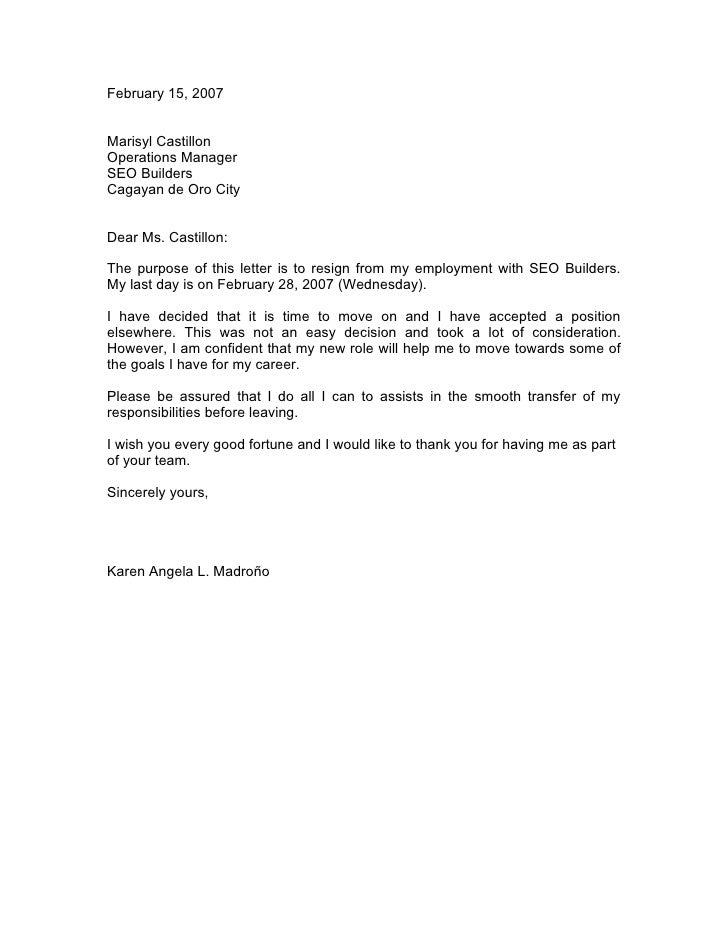 resignation letter2