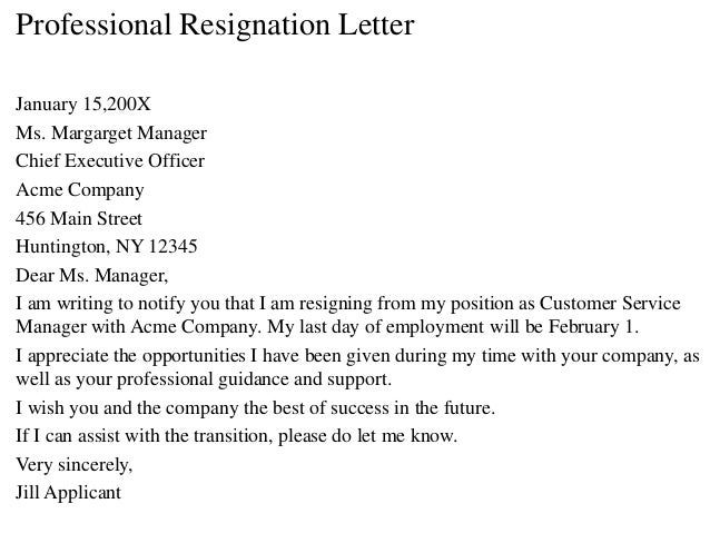 end of contract resignation letter