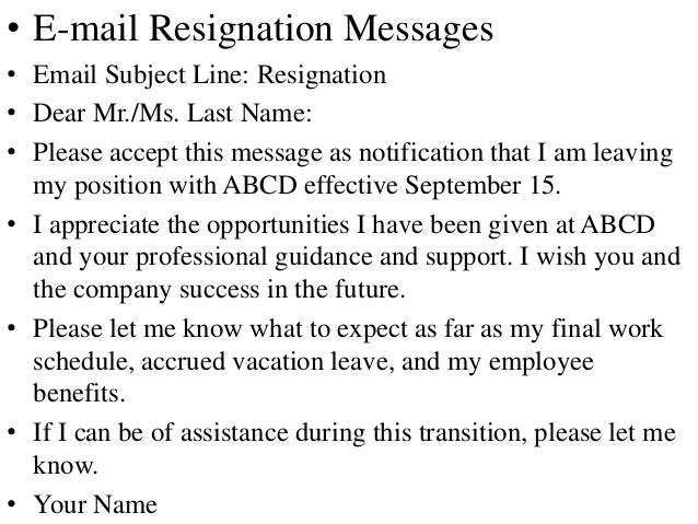 resignation letter subject line sample email to co workers on resignation just b cause 24300