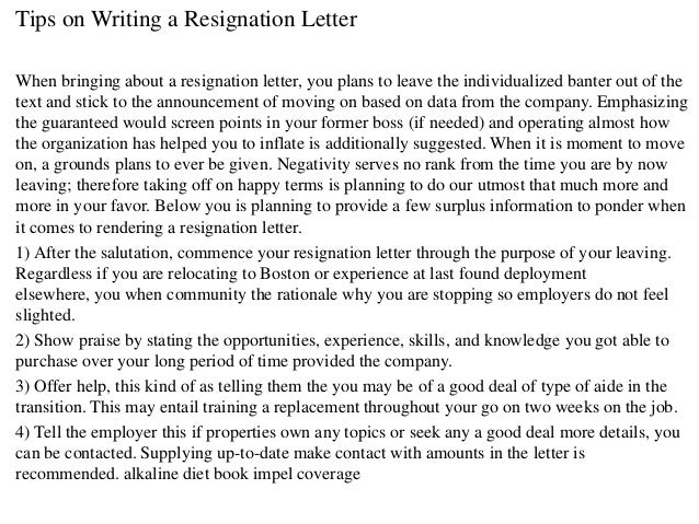 Resignation letter – Email Resignation Letters