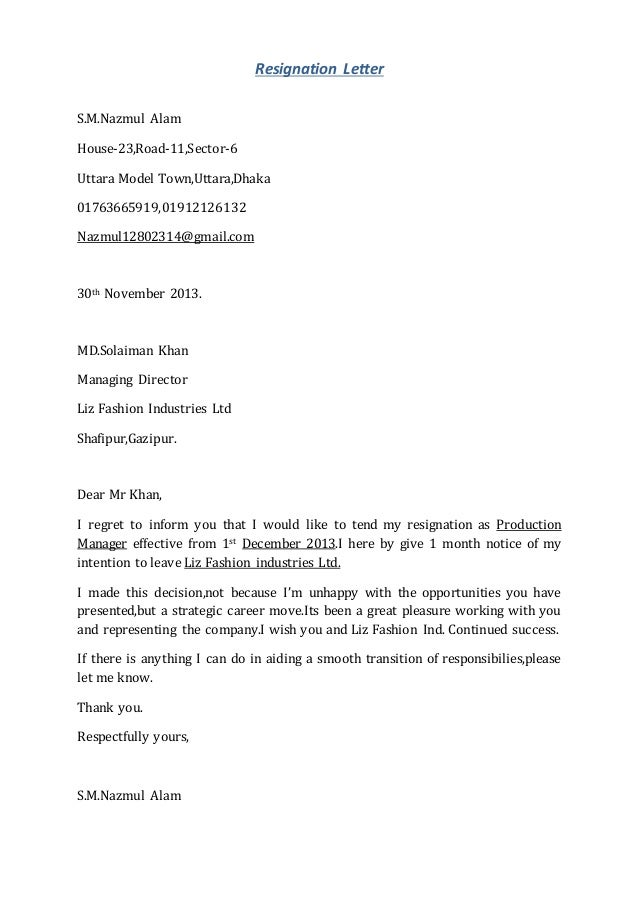 letter of resignation samples unhappy resignation letter 23081