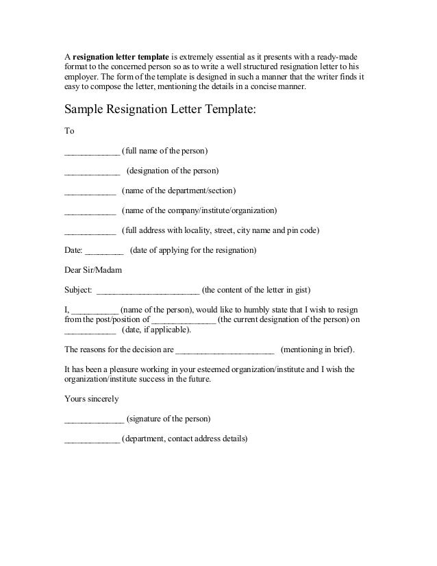 format resignation