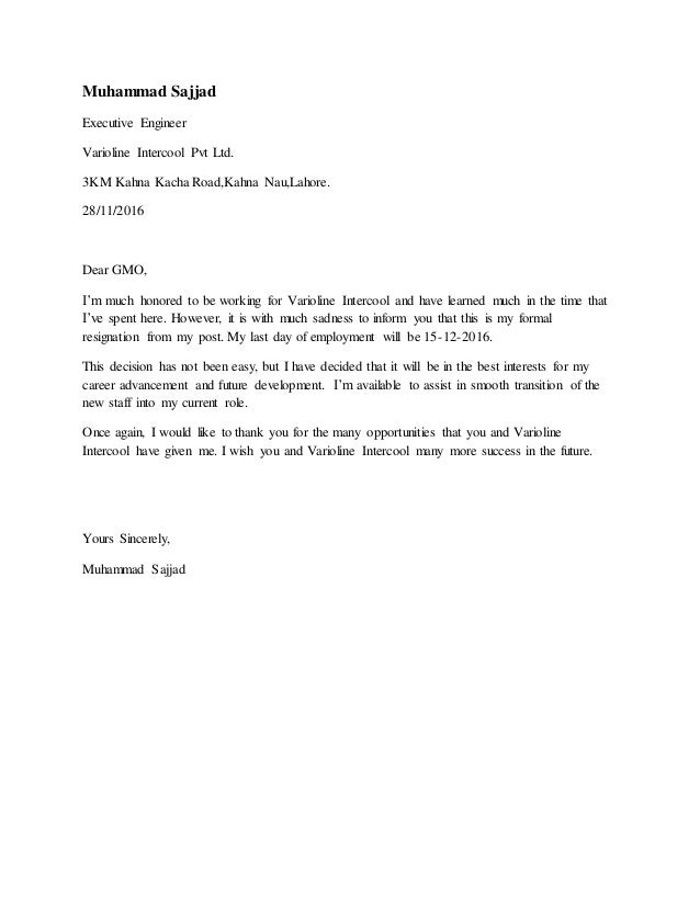 Sample Resign letter
