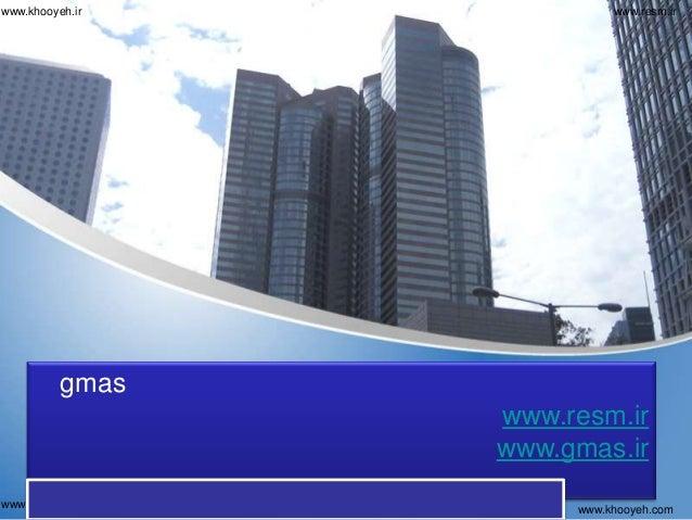 www.khooyeh.ir www.khooyeh.com www.gmas.ir www.resm.ir gmas www.resm.ir www.gmas.ir
