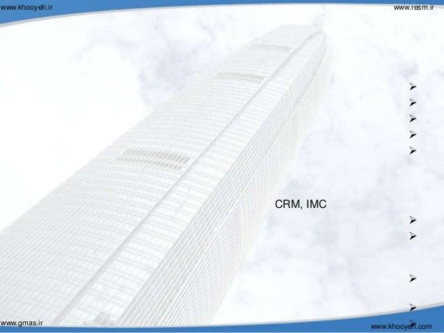 Resm.ir معرفی گروه مهندسی فروش و بازاریابی املاک و مستغلات gmaswww.resm.irwww.gmas.ir   Slide 2