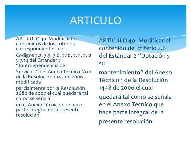 anexo tecnico 1 resolucion 1043 pdf