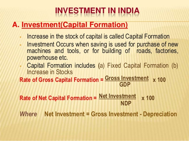 causes of low capital formation in india Contents 1 letter of submission cost of foreign capital – india and china compared – the situation in china – misconceptions about chinese laws low capital formation – increasing.