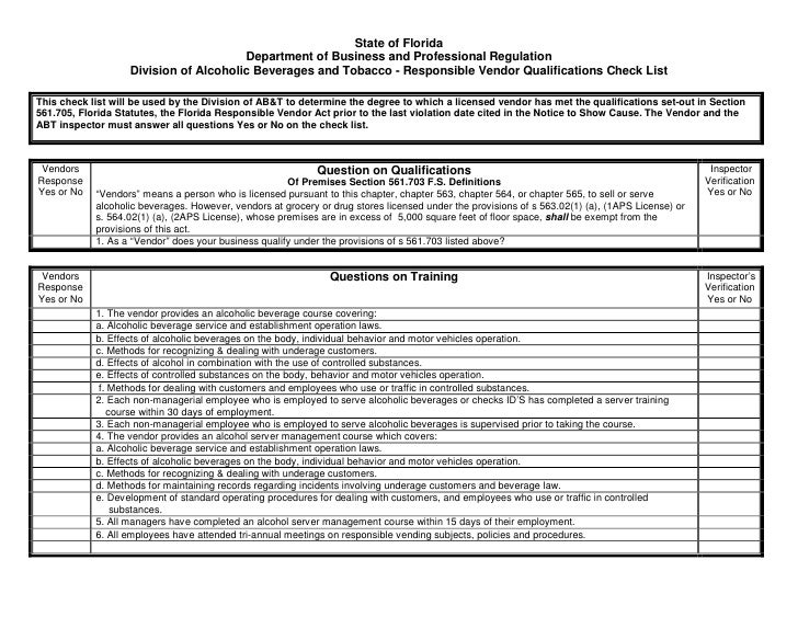 State Tier II Reporting Requirements and Procedures