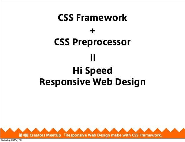 how to make responsive design