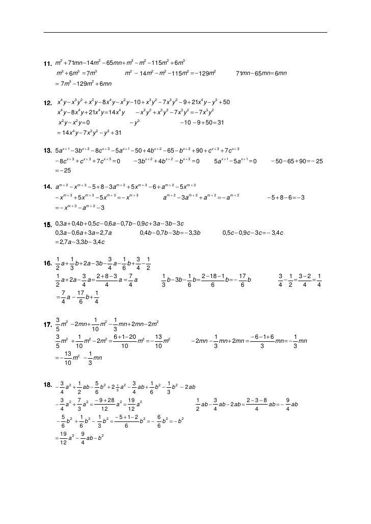 Respuestas algebra de baldor(2)