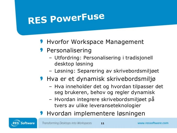 RES PowerFuse MyWorkspace edition