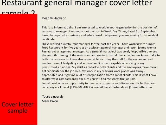 Restaurant General Manager Cover Letter