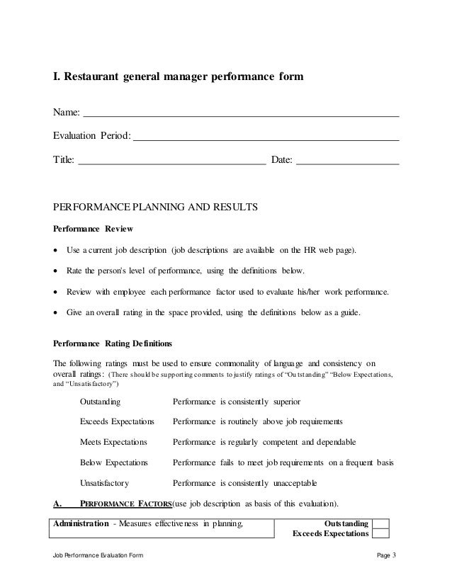 performance management at general motors Purpose: this study was designed to investigate the effectiveness of staff  performance management in the motor industry in kenya, focusing on general  motors.