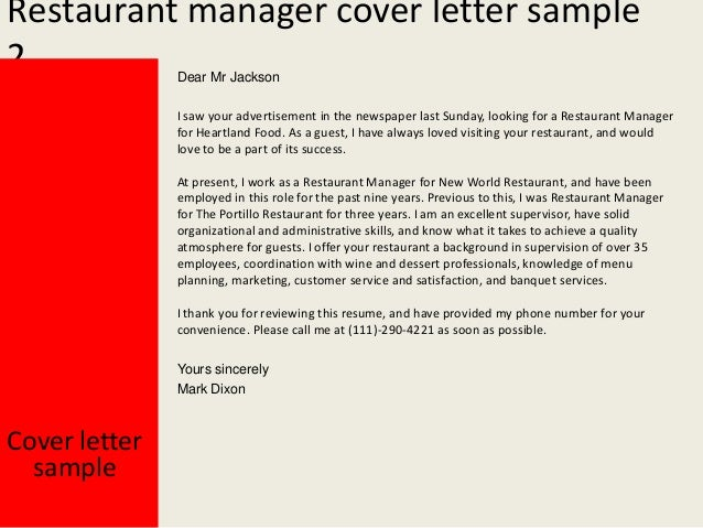 cover letter for restaurant manager