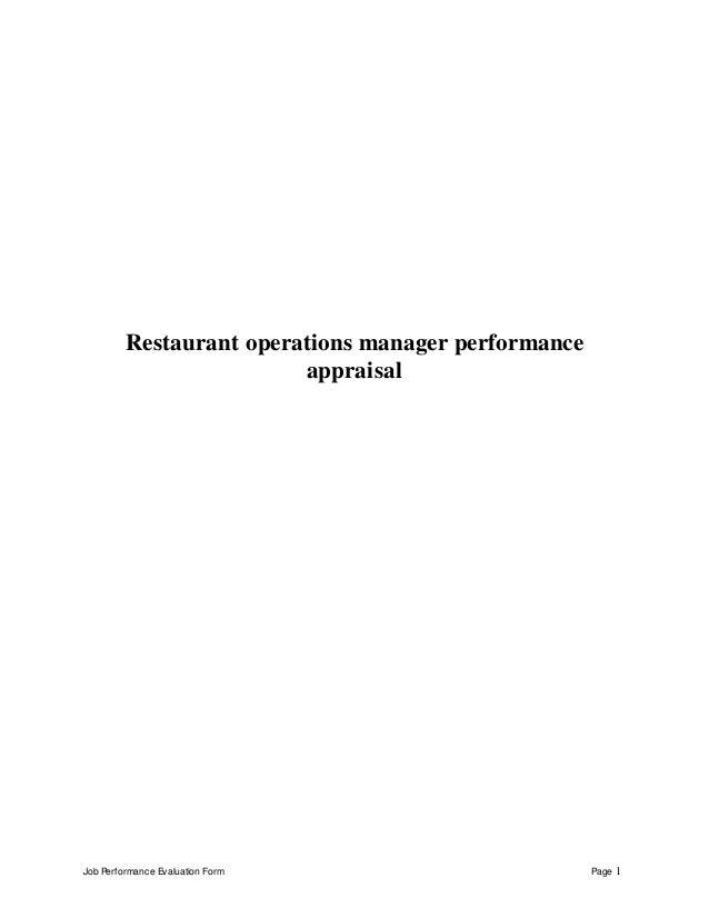 restaurant employee performance evaluation form