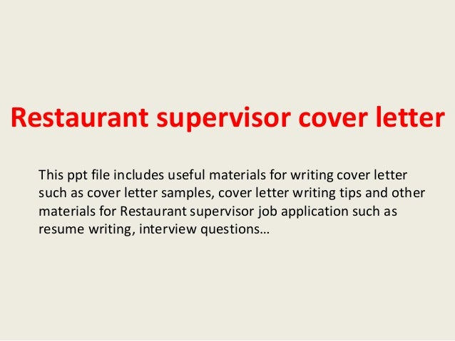 cover letter samples for restaurant supervisor