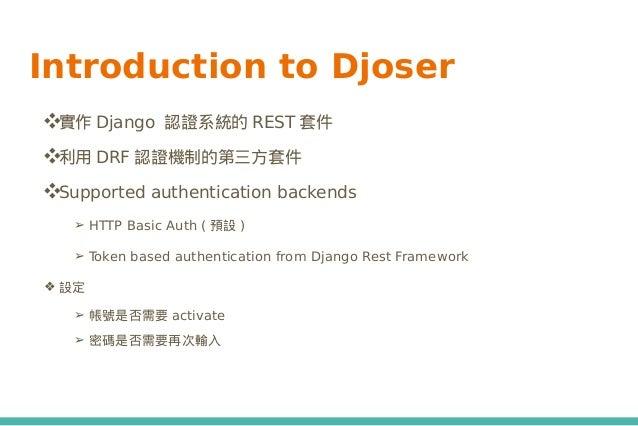 ❖提供的 APIs: ➢ /register/ 註冊 ➢ /login/ 登入 (token based authentication) ➢ /logout/ 登出 (token based authentication) ➢ /passwor...