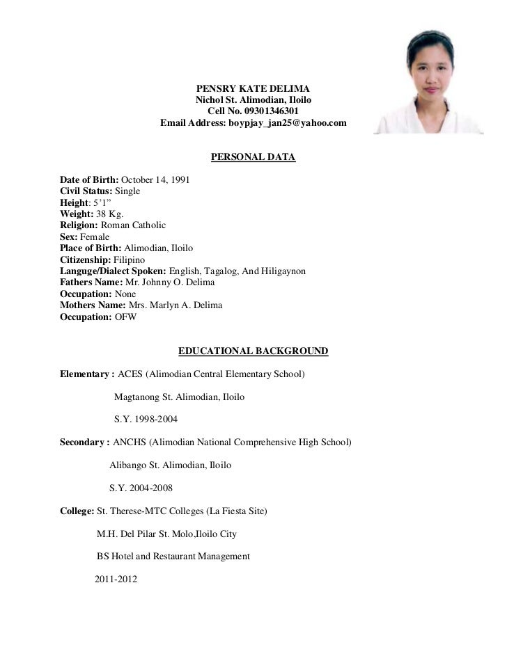 Sample Resume For Hrm Students