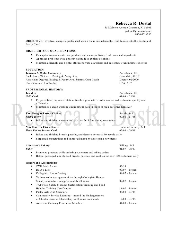sample resume for baker assistant