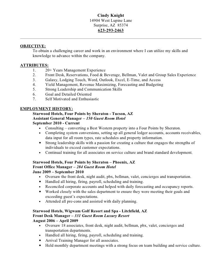 Hotel front desk manager resume