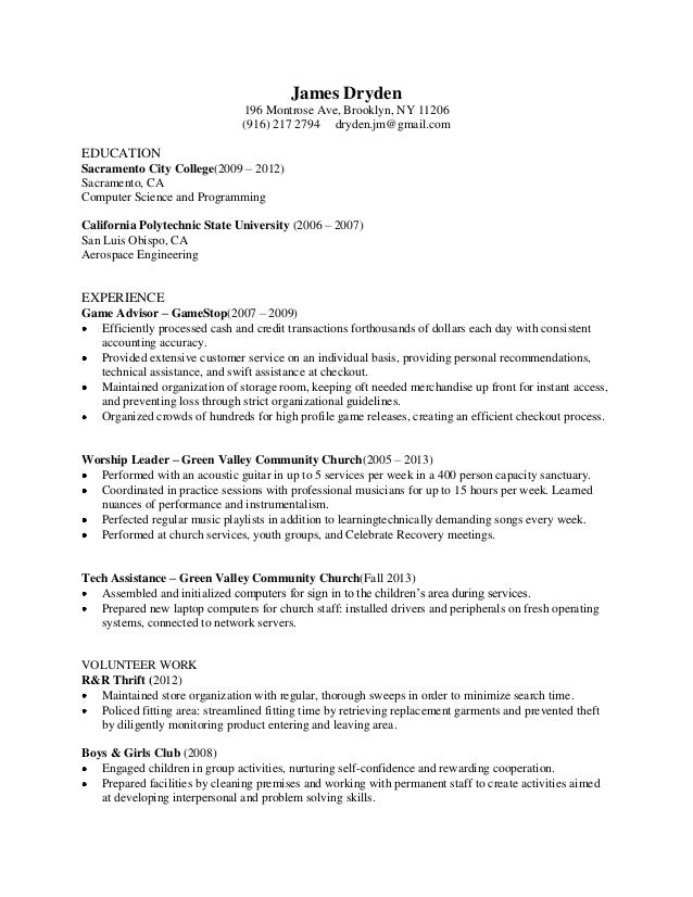 resume for gamestop