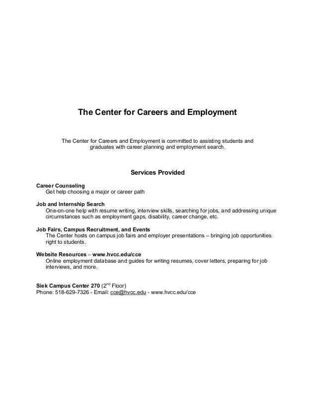 resume for on campus jobs