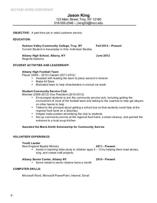 Resume Examples For Current Job | Cipanewsletter