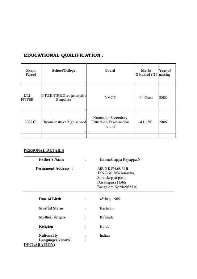 Academic Qualifications For Resume Image Collections Resume Format