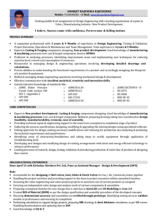 Design Engineer Mechanical Valve Design Manufacturing