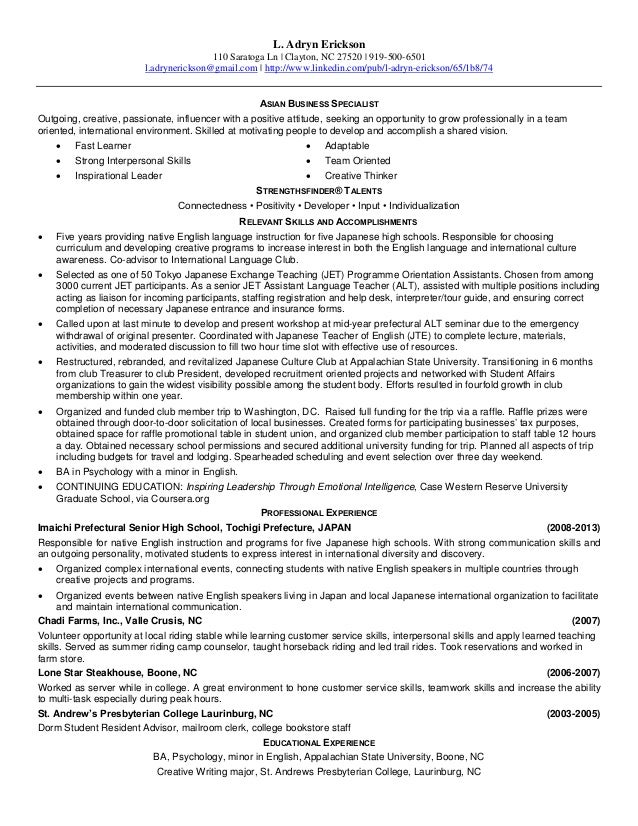 L.Adryn Erickson - Resume