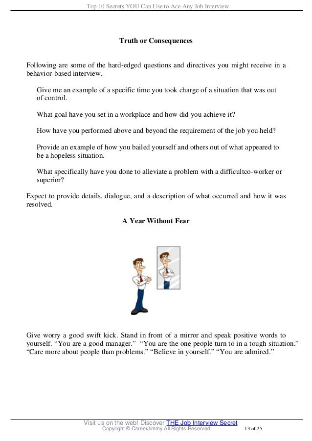 positive words to use in a resume