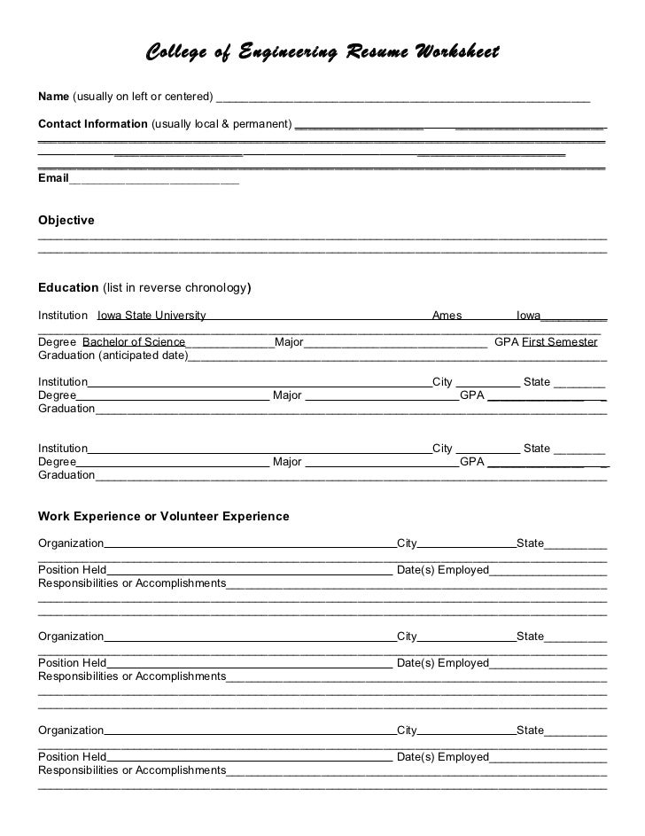 Beautiful College Of Engineering Resume WorksheetName (usually On Left Or Centered) On Resume Worksheet