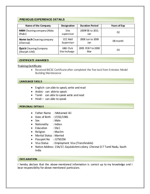 resume house cleaning