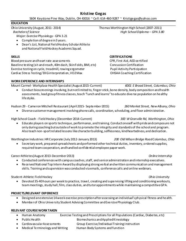 Resume 1 kristine gegas