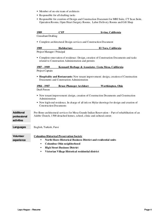 resume page 3 4. Resume Example. Resume CV Cover Letter