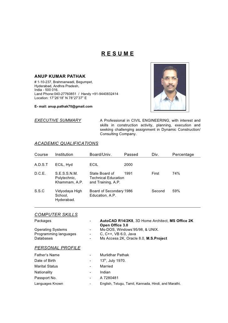 resume 281109