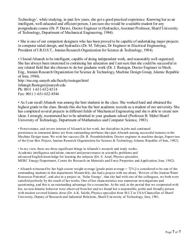 Subjects of interest in resume – Resume Personal Interests Examples