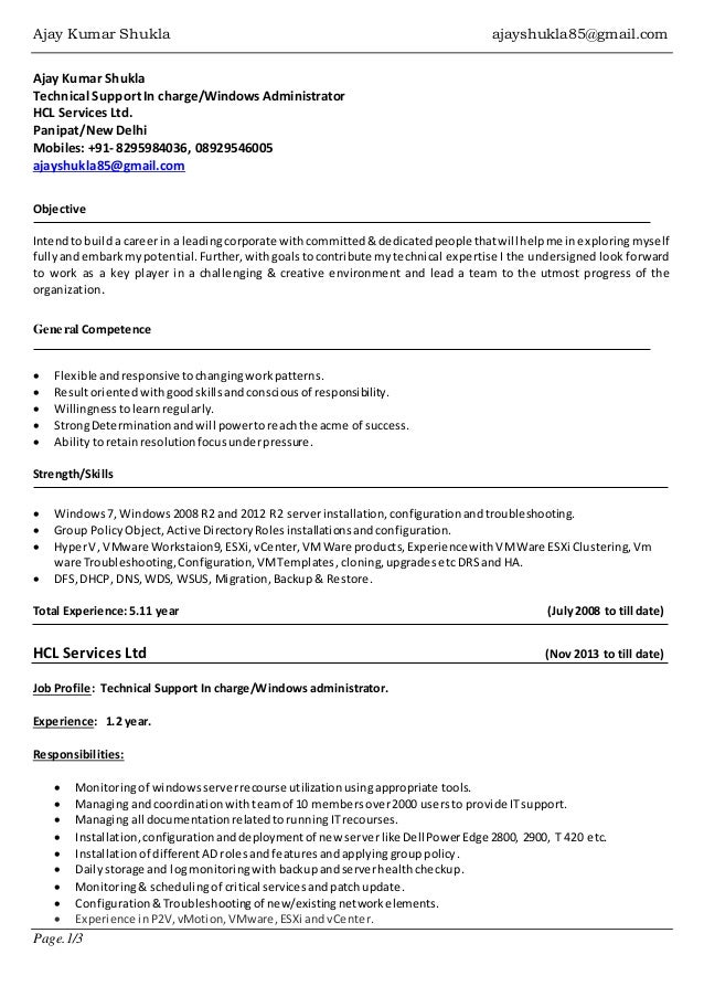 linux and vmware administrator resume